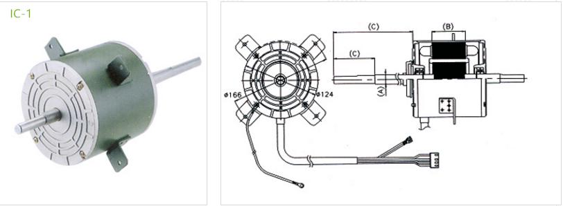 Condenser Motor IC-1 type 2