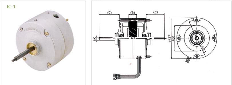 Condenser Motor IC-1 type 5