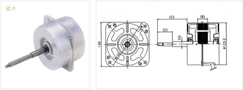 Condenser Motor IC-1 type 6