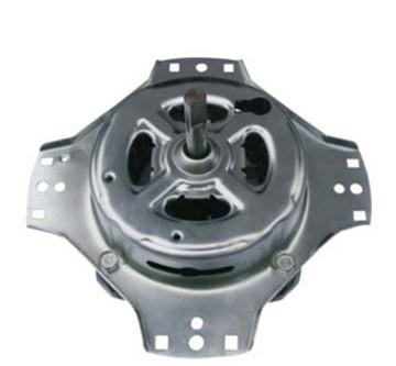 Spin Washing Machine Motor 4