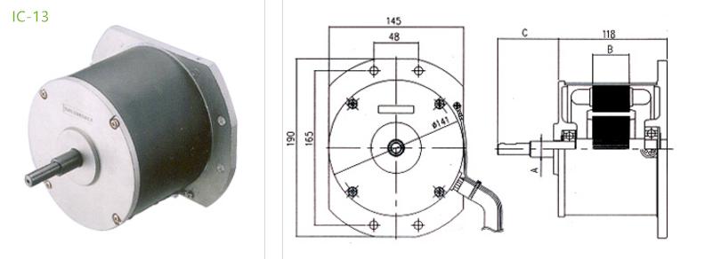 condenser fan motors IC-13 type 2