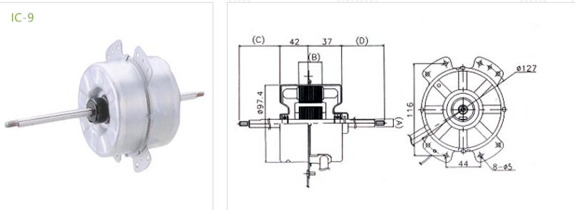 condenser motors IC-9 type 1