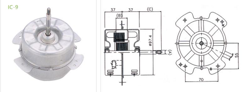 condenser motors IC-9 type 5